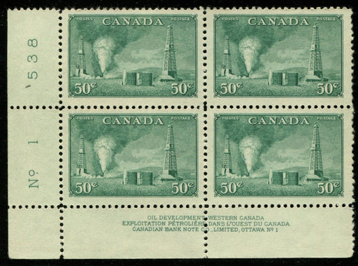 Canada #294 (SG#431) 50c Dull Green Oil Wells 1950-53 Natural Resources Issue Plate 1 LL VF-76 NH Brixton Chrome