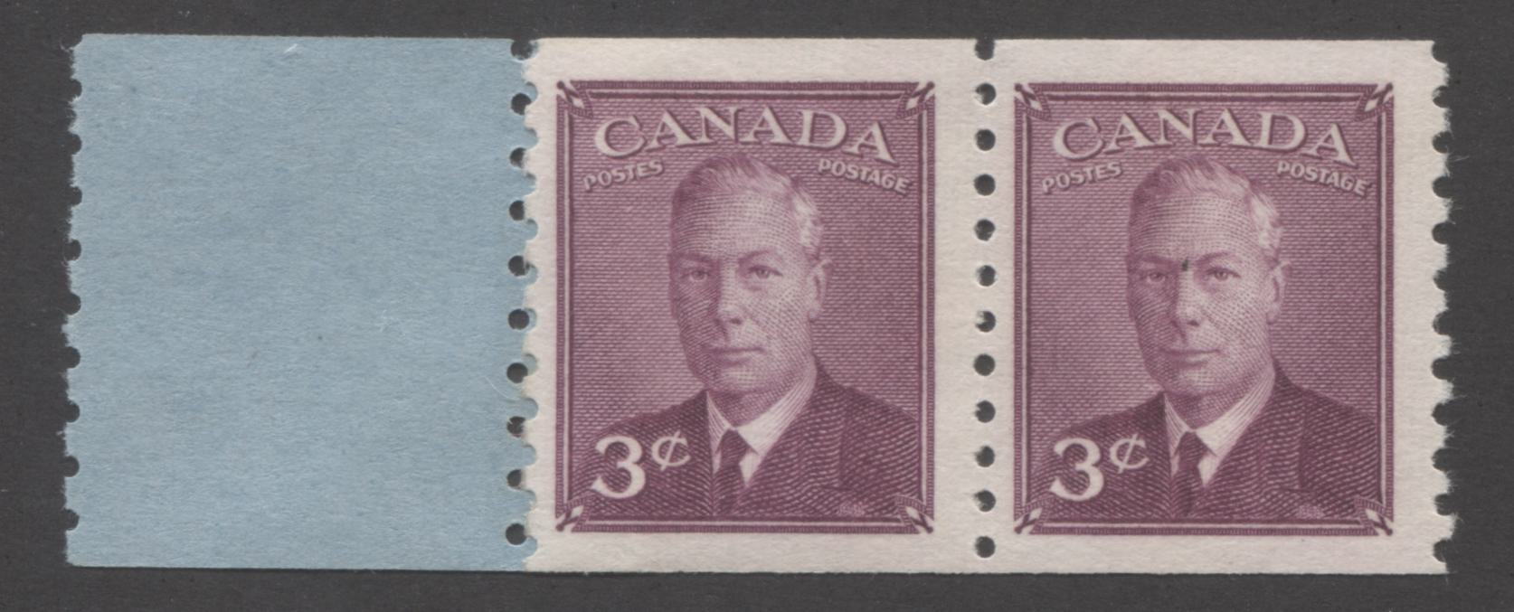 Canada #299 3c Rose Purple, King George VI 1949-1952 Postes Postage Issue A Fine NH Start Pair of the Revised Design Coil Stamp on Vertical Ribbed Paper Brixton Chrome
