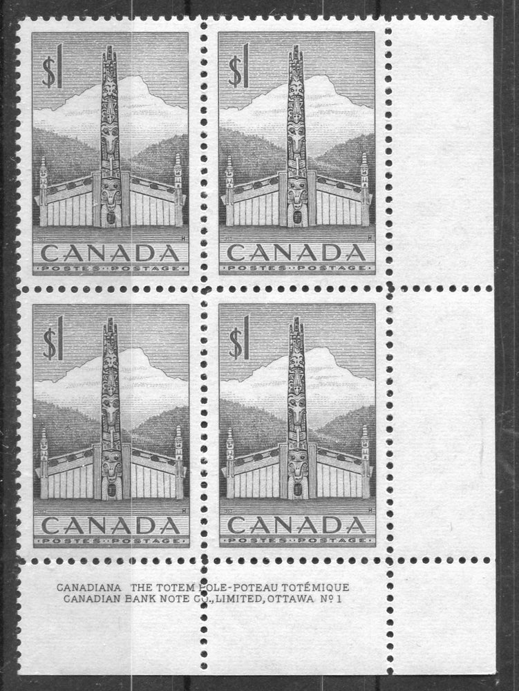 Canada #321 (SG#446) $1 Grey Totem Pole 1953 Karsh Issue Plate 1 LR Ribbed Paper VF-84 NH Brixton Chrome