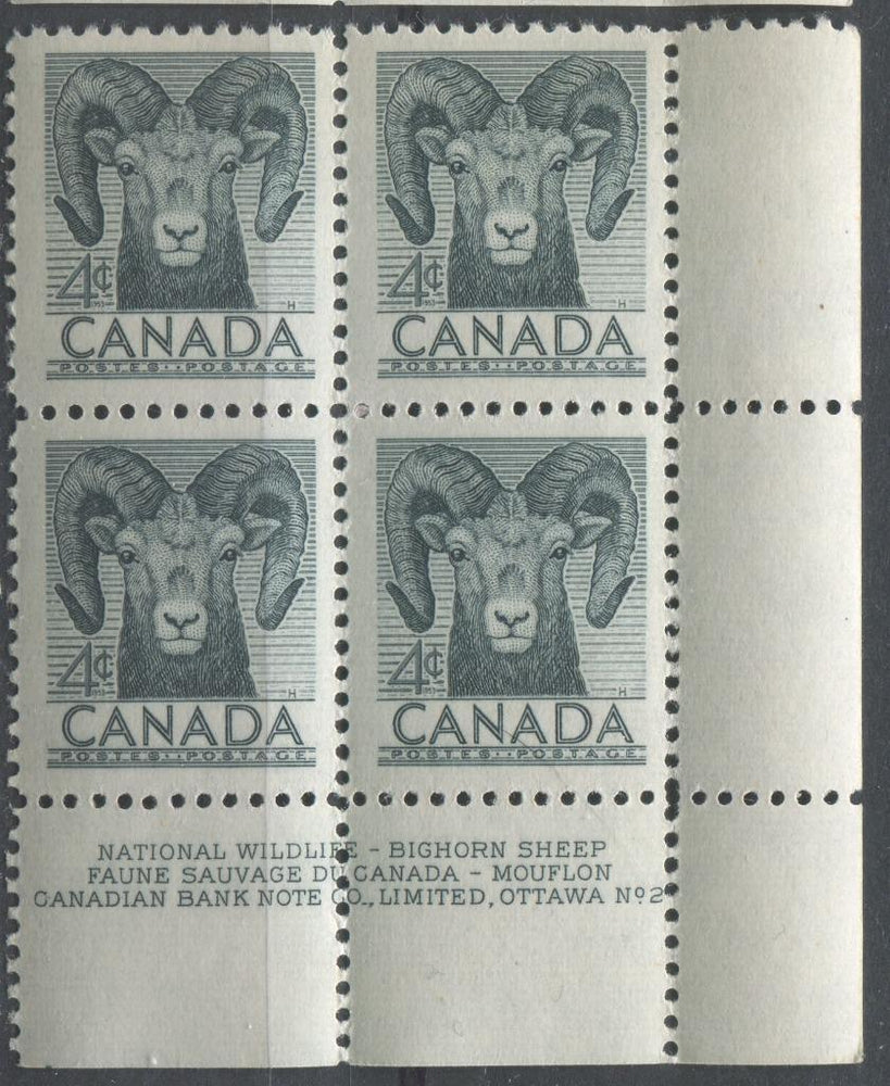 Canada #324 (SG#449) 4c Slate Bighorn Sheep 1953 Wildlife Week Issue Plate 2 LR Plate Block VF 75/80 NH Brixton Chrome