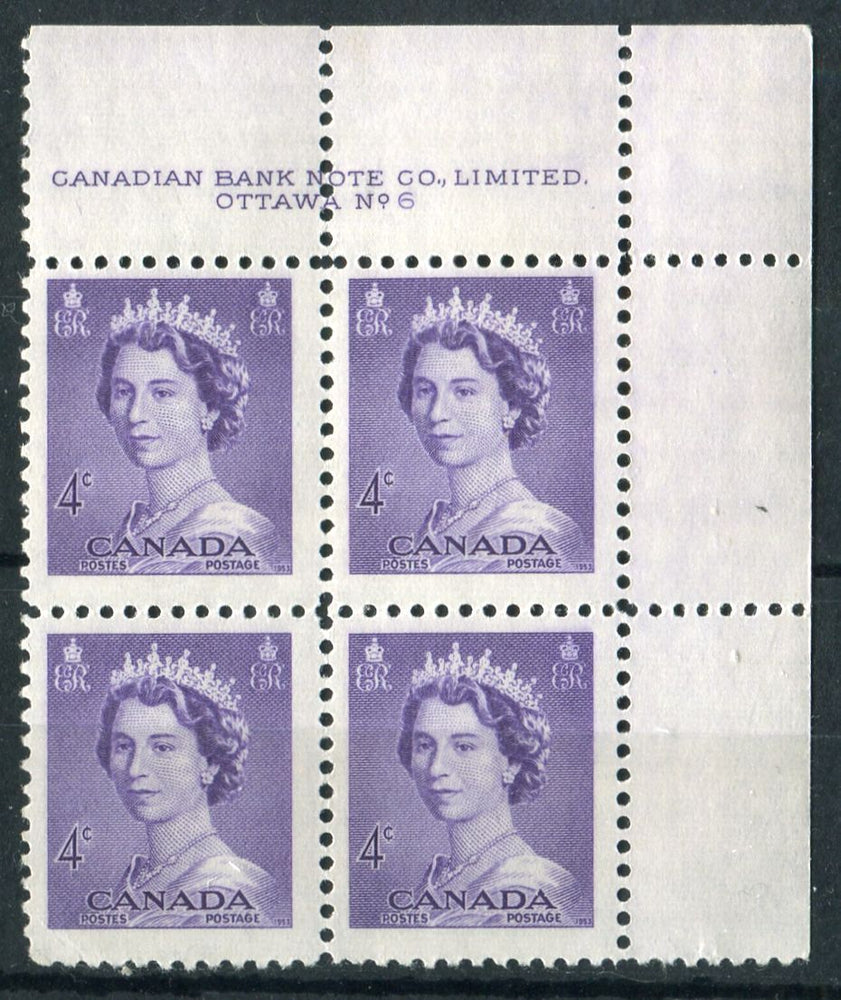 Canada #328 (SG#453) 4c Violet Queen Elizabeth 1953 Karsh Issue Plate 6 UR Plate Block F-70 NH Brixton Chrome