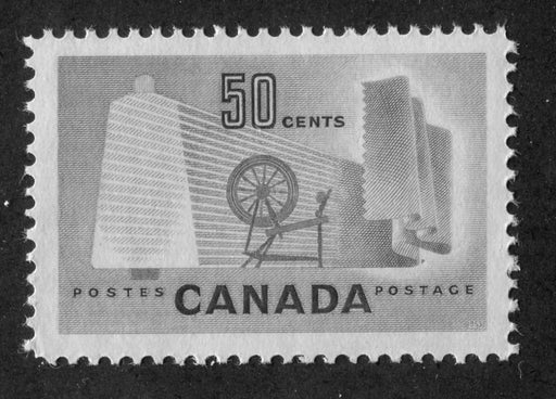 Canada #334 (SG#462) 50c Pale Green Textiles 1953 Karsh Issue DF Paper Type G VF-84 NH Brixton Chrome
