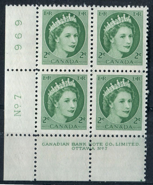 Canada #338 (SG#464) 2c Deep Green 1954 Wilding Issue Plate 7 LL DF Gr. Smooth Paper VF-75 NH Brixton Chrome
