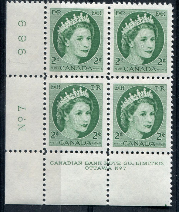 Canada #338 (SG#464) 2c Deep Green 1954 Wilding Issue Plate 7 LL DF Gr. Smooth Paper VF-80 NH Brixton Chrome