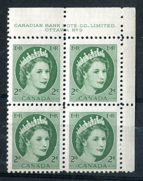 Canada #338 (SG#464) 2c Deep Green 1954 Wilding Issue Plate 9n UR DF GW Smooth Paper F-70 NH Brixton Chrome