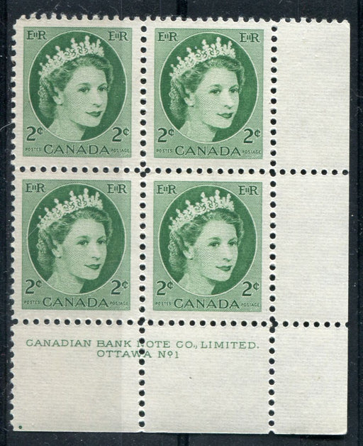 Canada #338 (SG#464) 2c Green 1954 Wilding Issue Plate 1 LR DF GW Ribbed Paper- VF-75 NH Brixton Chrome
