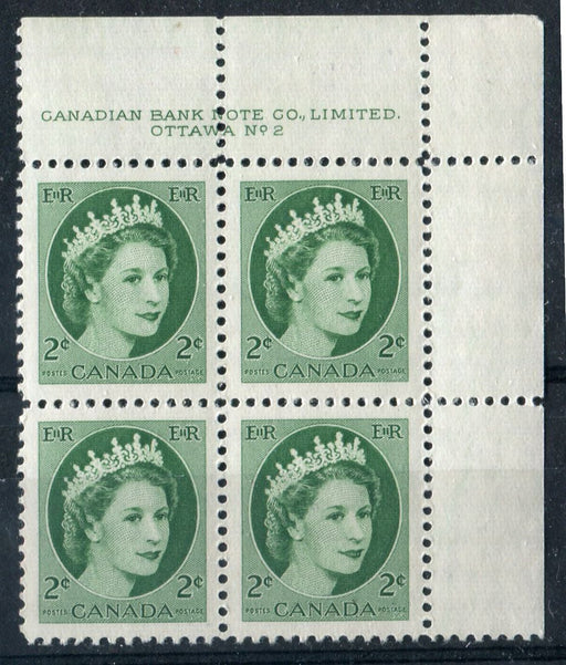 Canada #338 (SG#464) 2c Green 1954 Wilding Issue Plate 2 UR DF GW Ribbed Paper- VF-84 NH Brixton Chrome