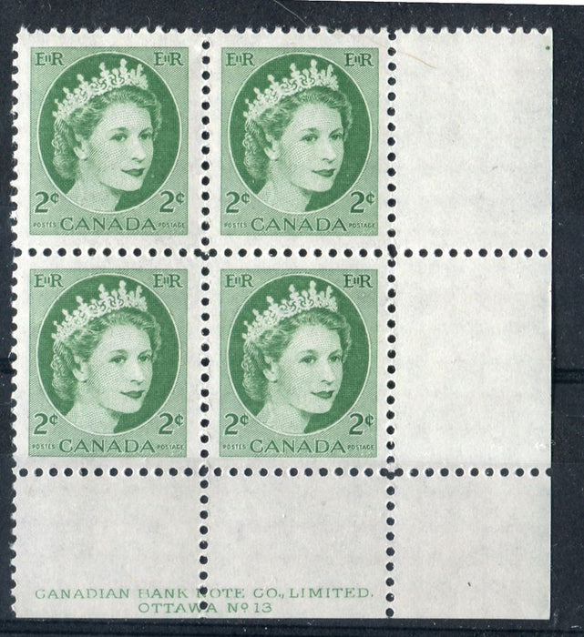 Canada #338iv (SG#464) 2c Green 1954 Wilding Issue Plate 13 LR Dot DF GW Smooth Paper VF-75 NH Brixton Chrome