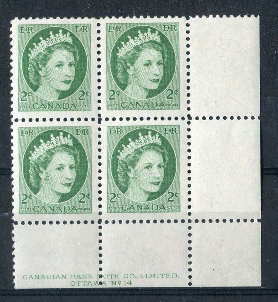 Canada #338iv (SG#464) 2c Green 1954 Wilding Issue Plate 14 LR DF Greyish Smooth Paper VF-75 NH Brixton Chrome