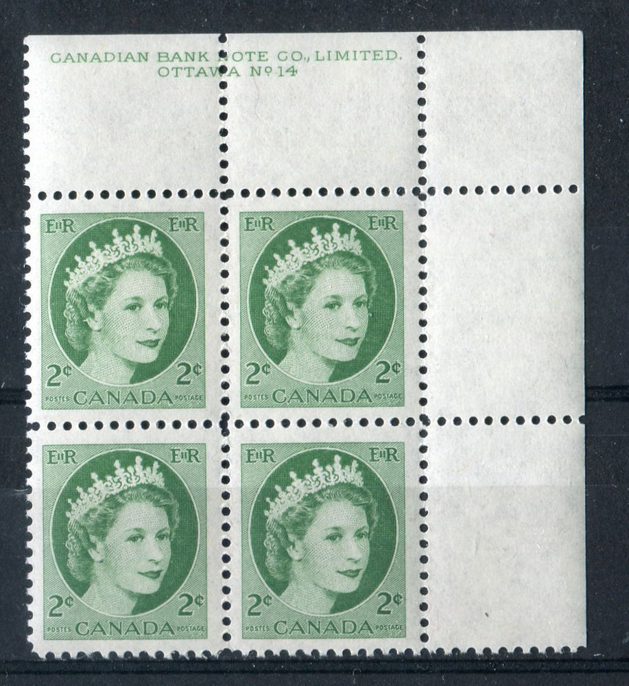 Canada #338iv (SG#464) 2c Green 1954 Wilding Issue Plate 14 UR DF Greyish Smooth Paper VF-75 NH Brixton Chrome