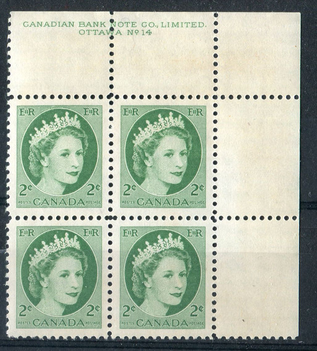 Canada #338iv (SG#464) 2c Green 1954 Wilding Issue Plate 14 UR NF Ivory Smooth Paper VF-80 NH Brixton Chrome
