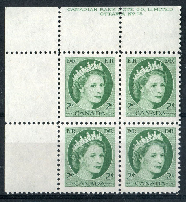 Canada #338iv (SG#464) 2c Green 1954 Wilding Issue Plate 15 UL DF Greyish Smooth Paper VF-75 NH Brixton Chrome