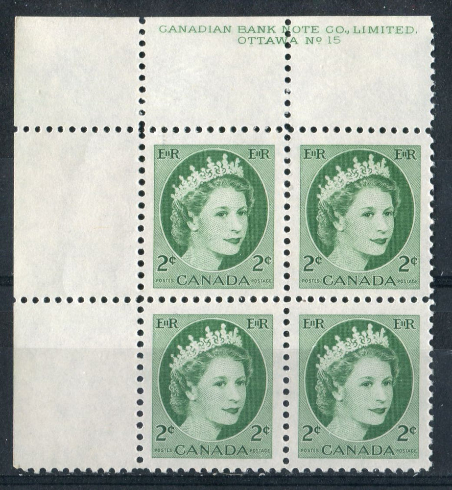 Canada #338iv (SG#464) 2c Green 1954 Wilding Issue Plate 15 UL DF GW Smooth Paper VF-80 NH Brixton Chrome