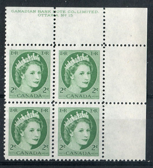 Canada #338iv (SG#464) 2c Green 1954 Wilding Issue Plate 15 UR DF Greyish Smooth Paper VF-80 NH Brixton Chrome