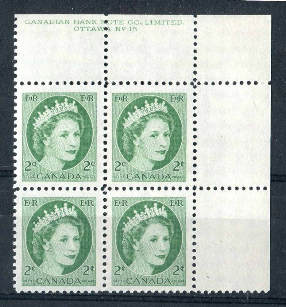 Canada #338iv (SG#464) 2c Green 1954 Wilding Issue Plate 15 UR DF GW Smooth Paper VF-75 NH Brixton Chrome