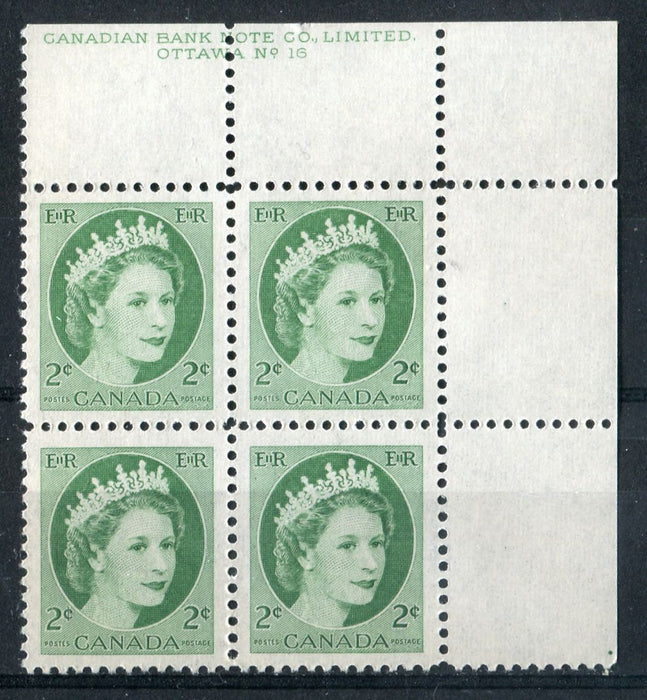 Canada #338iv (SG#464) 2c Green 1954 Wilding Issue Plate 16 UR NF Light Violet Ribbed Paper VF-80 NH Brixton Chrome
