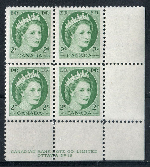 Canada #338iv (SG#464) 2c Green 1954 Wilding Issue Plate 19 LR NF Greyish Smooth Paper VF-75 NH Brixton Chrome