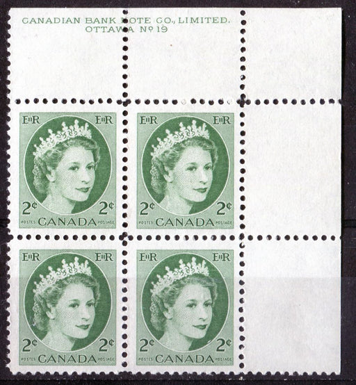 Canada #338iv (SG#464) 2c Green 1954 Wilding Issue Plate 19 UR Ghost Print of Inscription in Selvage VF-75 NH Brixton Chrome