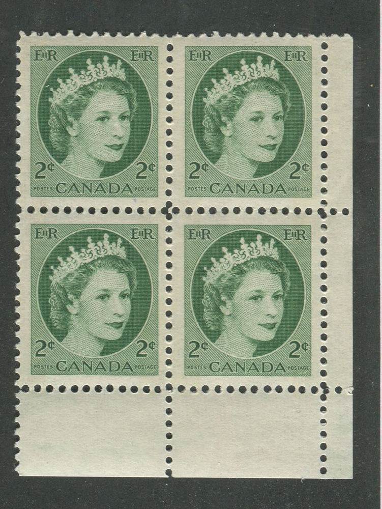 Canada #338p (SG#464p) 2c Green 1954 Wilding Issue W2B Tag LR NF Gr. Ribbed Paper VF-80 NH Brixton Chrome