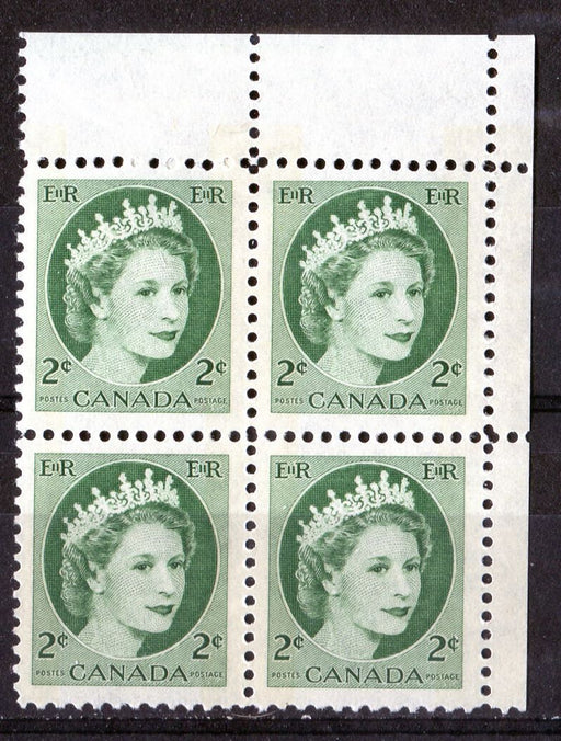 Canada #338p (SG#464p) 2c Green 1954 Wilding Issue W2B Tag UR DF GW Ribbed Paper VF-75 NH Brixton Chrome