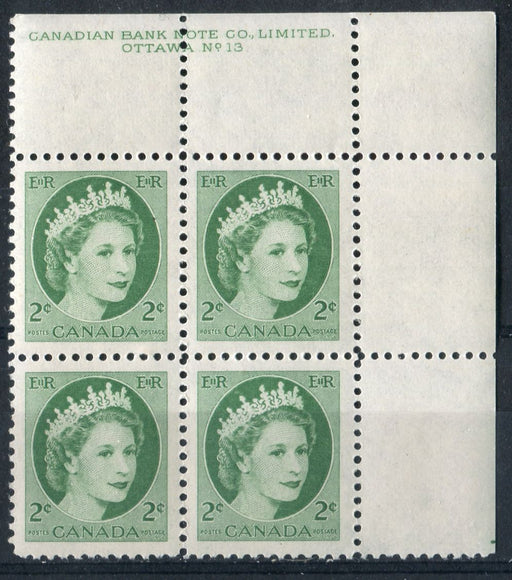 Canada #338v (SG#464) 2c Green 1954 Wilding Issue Plate 13 UR Dot SF Gr. Smooth Paper VF-80 NH Brixton Chrome