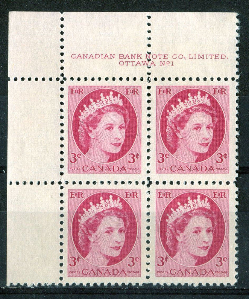 Canada #339ii (SG#465) 3c Carmine 1954 Wilding Issue Plate 1 UR, UL 2Different Papers VF-80 LH Brixton Chrome