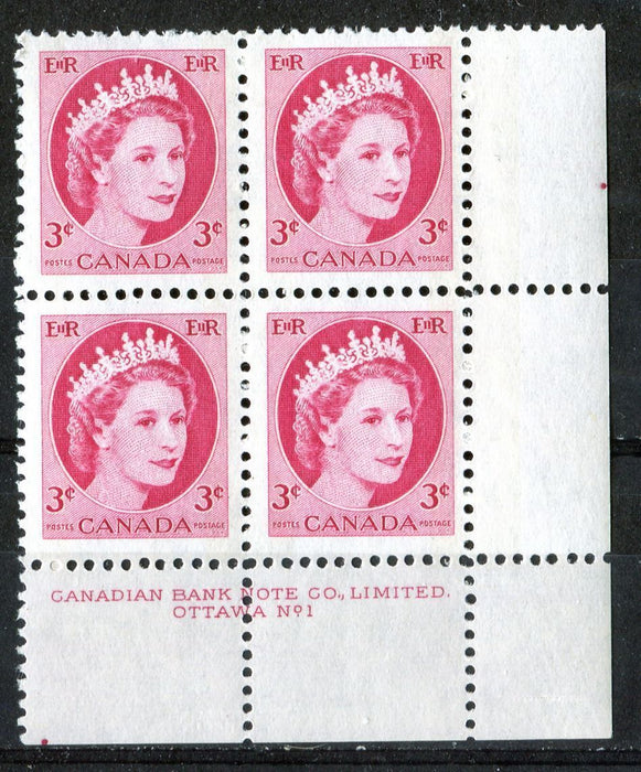 Canada #339p (SG#465p) 3c Carmine 1954 Wilding Issue W2B Plate 1 LR DF Gr Ribbed Paper VF-75 NH Brixton Chrome