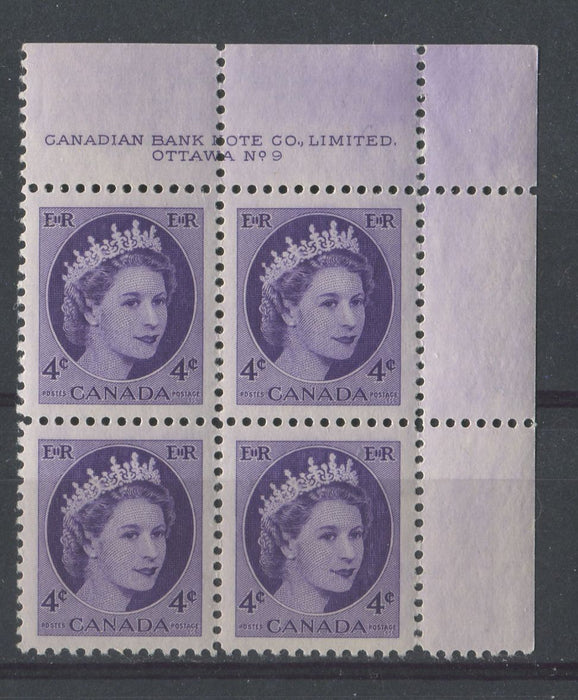 Canada #340 (SG#466) 4c Bluish Violet 1954 Wilding Issue Plate 9 UR DF GW Smooth Paper VF-84 NH Brixton Chrome