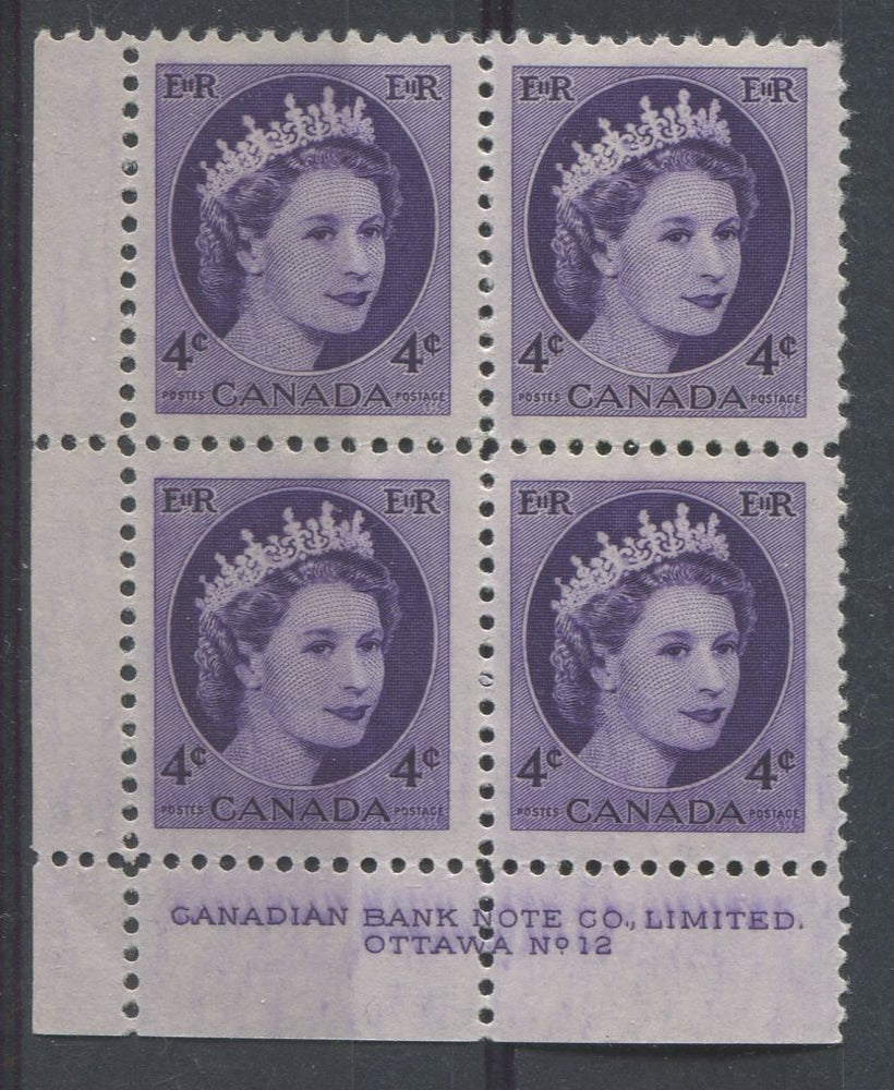 Canada #340 (SG#466) 4c Deep Violet 1954 Wilding Issue Plate 12n LL DF GW Smooth Paper F-70 NH Brixton Chrome