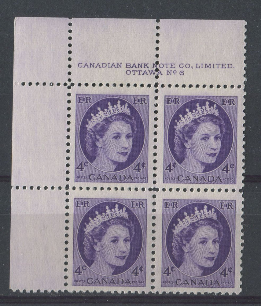 Canada #340 (SG#466) 4c Deep Violet 1954 Wilding Issue Plate 6 UL DF Gr. Ribbed Paper VF-75 NH Brixton Chrome