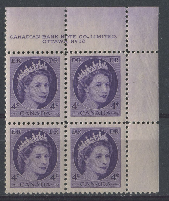 Canada #340 (SG#466) 4c Dull Violet 1954 Wilding Issue Plate 12 UR DF Ivory Smooth Paper VF-75 NH Brixton Chrome