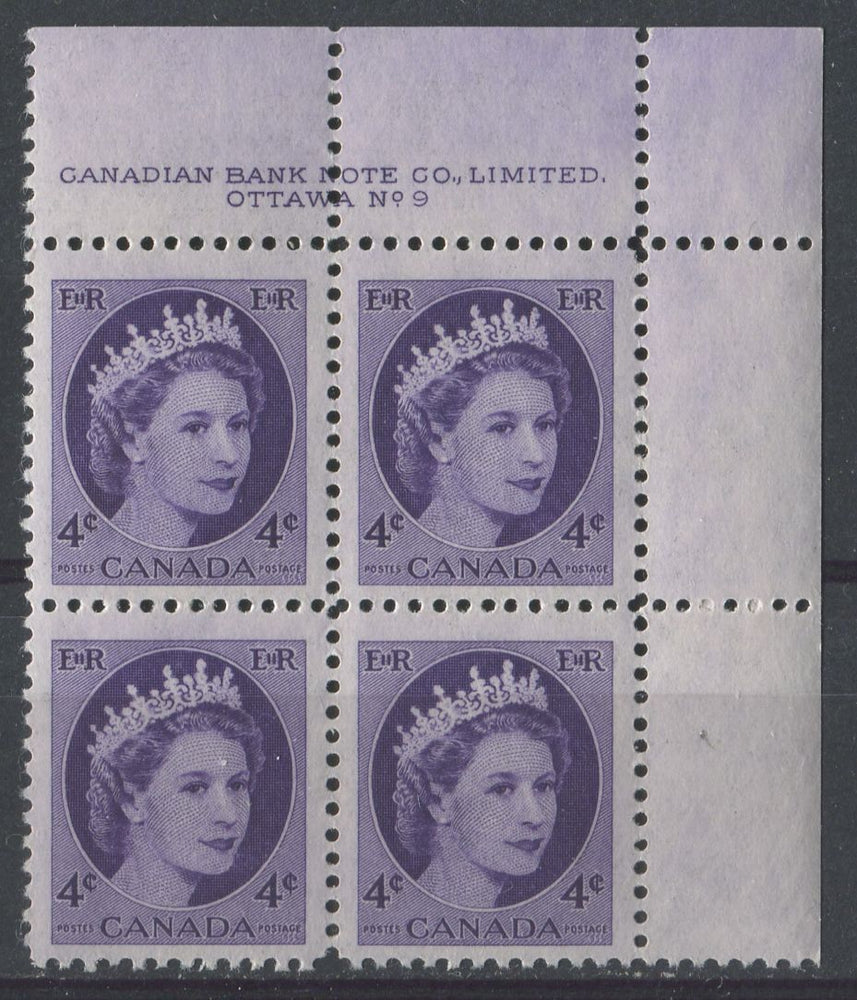 Canada #340 (SG#466) 4c Milky Violet 1954 Wilding Issue Plate 9 UR NF Vio Smooth Paper VF-75 NH Brixton Chrome