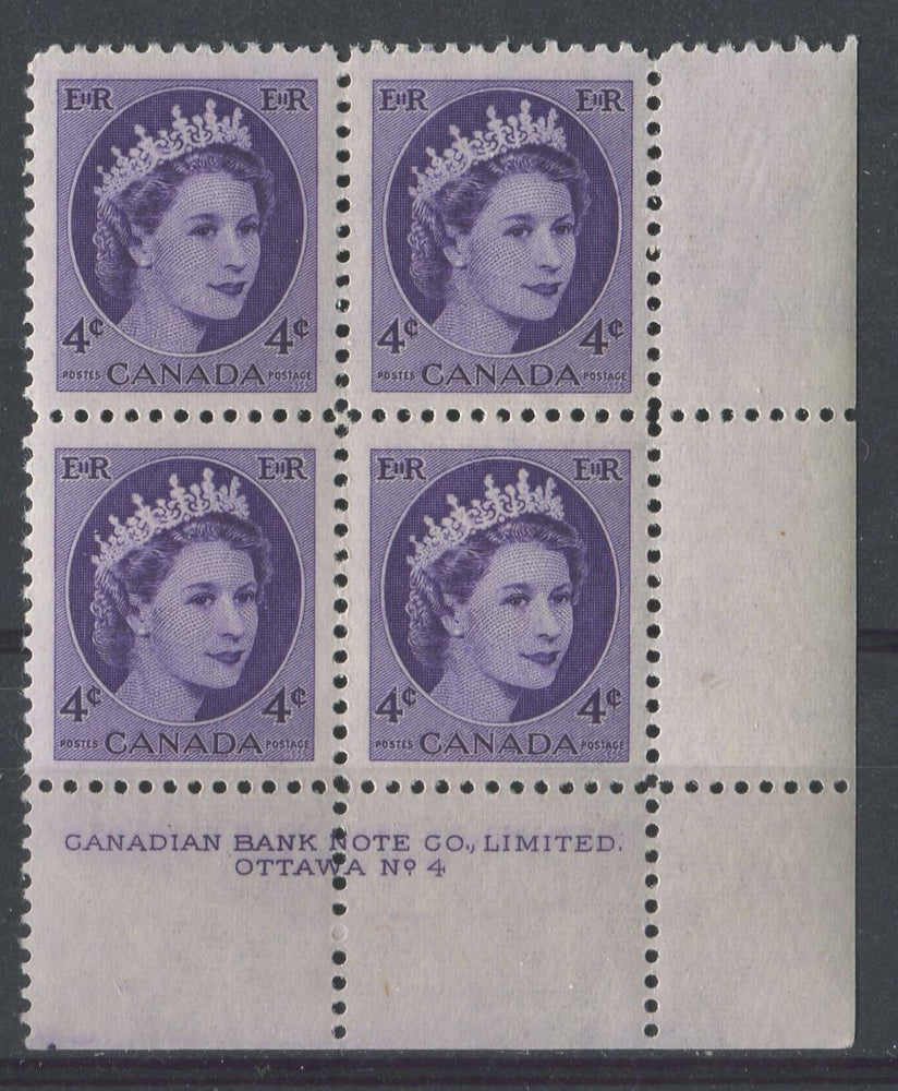 Canada #340 (SG#466) 4c Violet 1954 Wilding Issue Plate 4 LR DF GW Ribbed Paper VF-75 LH Brixton Chrome