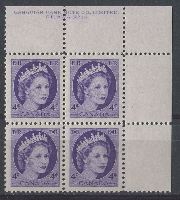 Canada #340i (SG#466) 4c Bluish Violet 1954 Wilding Issue Plate 16 UR DF Gr. Ribbed Paper VF-80 NH Brixton Chrome