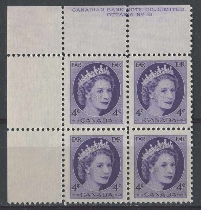 Canada #340i (SG#466) 4c Deep Violet 1954 Wilding Issue Plate 18 UL DF Gr. Ribbed Paper VF-75 NH Brixton Chrome