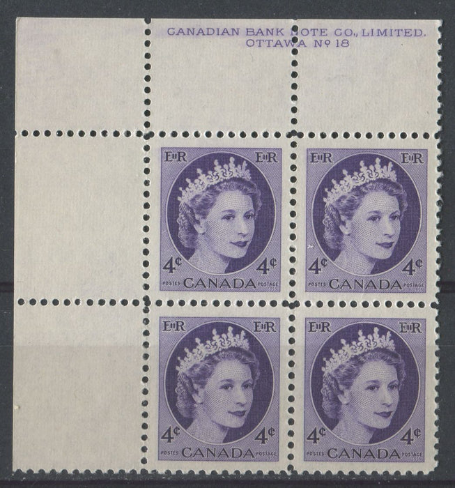 Canada #340i (SG#466) 4c Deep Violet 1954 Wilding Issue Plate 18 UR DF Gr. Ribbed Paper VF-84 NH Brixton Chrome