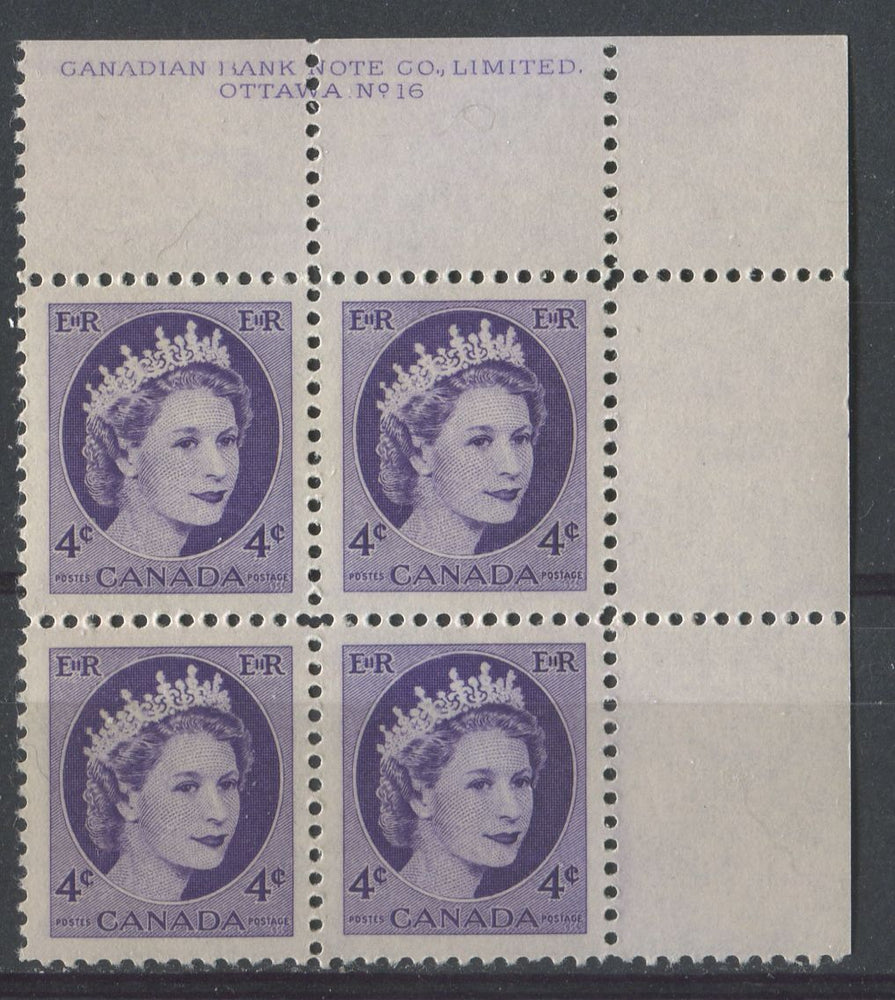 Canada #340i (SG#466) 4c Dull Violet 1954 Wilding Issue Plate 16 UR DF Gr. Smooth Paper VF-78 NH Brixton Chrome