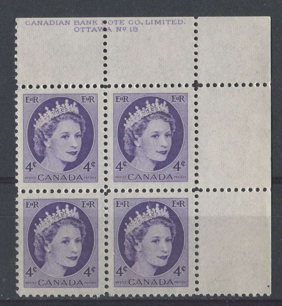Canada #340i (SG#466) 4c Dull Violet 1954 Wilding Issue Plate 18 UR DF LV Ribbed Paper VF-80 NH Brixton Chrome