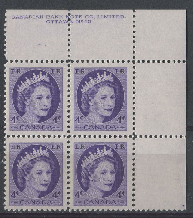 Canada #340i (SG#466) 4c Violet 1954 Wilding Issue Plate 15 UR DF LV Smooth Paper VF-75 NH Brixton Chrome