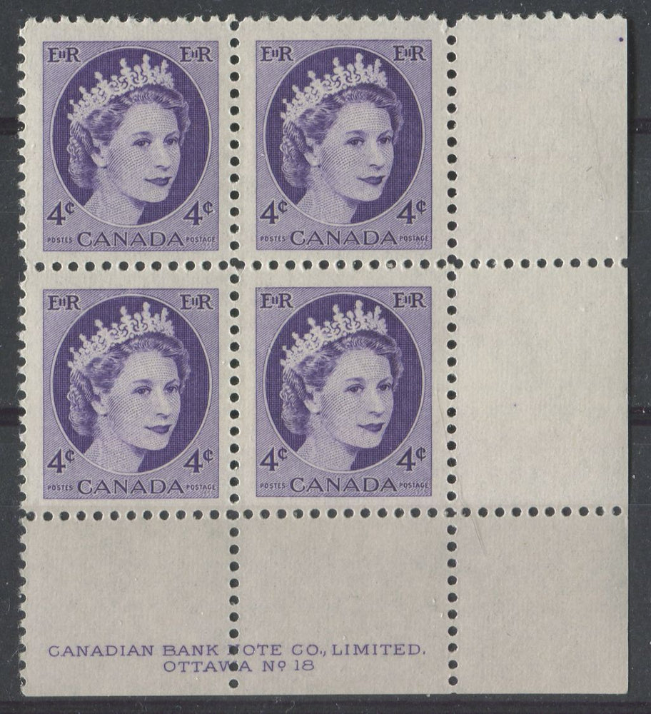 Canada #340i (SG#466) 4c Violet 1954 Wilding Issue Plate 18 LR 2 Different Shades VF-75 NH Brixton Chrome