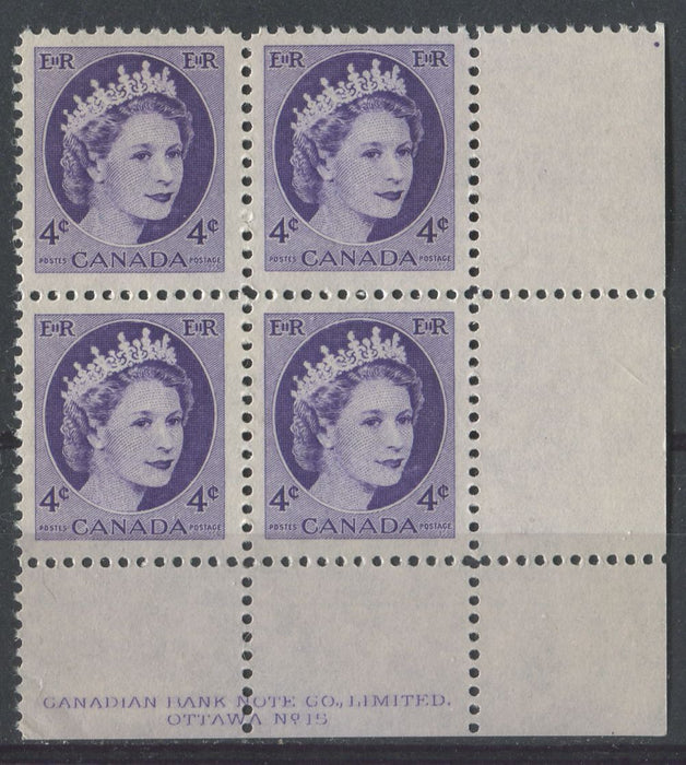 Canada #340ii (SG#466) 4c Light Violet 1954 Wilding Issue Plate 15 LR LF LV Smooth Paper F-70 NH Brixton Chrome