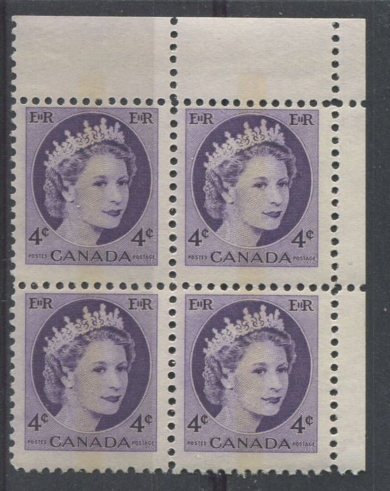 Canada #340p (SG#466p) 4c Dull Violet 1954 Wilding Issue WCB UR DF GW Ribbed Paper F-65 NH Brixton Chrome