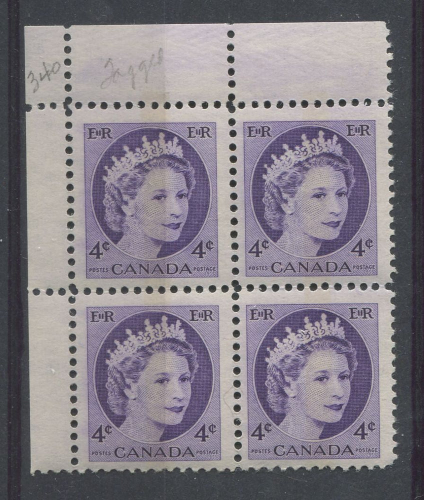 Canada #340p (SG#466p) 4c Rosy Violet 1954 Wilding Issue WCB UL DF LV Ribbed Paper F-71 NH Brixton Chrome