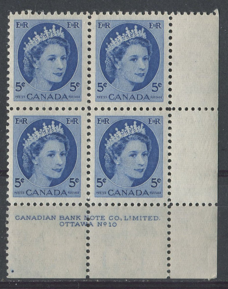 Canada #341 (SG#467) 5c Blue 1954 Wilding Issue Plate 10 LR DF GW Ribbed Paper VF-80 NH Brixton Chrome