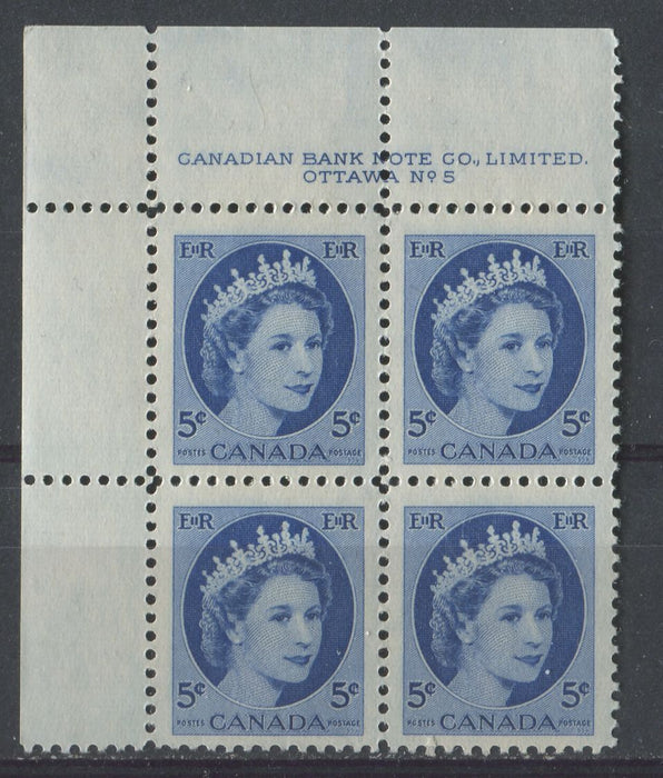 Canada #341 (SG#467) 5c Bright Blue 1954 Wilding Issue Plate 5 UL DF Gr. Ribbed Paper VF-75 NH Brixton Chrome