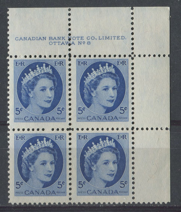Canada #341 (SG#467) 5c Deep Blue 1954 Wilding Issue Plate 8 UR Missing Perf Pin F-70 NH Brixton Chrome