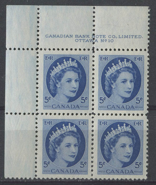 Canada #341 (SG#467) 5c Deep Bright Blue 1954 Wilding Issue Plate 10 UL DF Iv. Ribbed Paper VF-78 NH Brixton Chrome