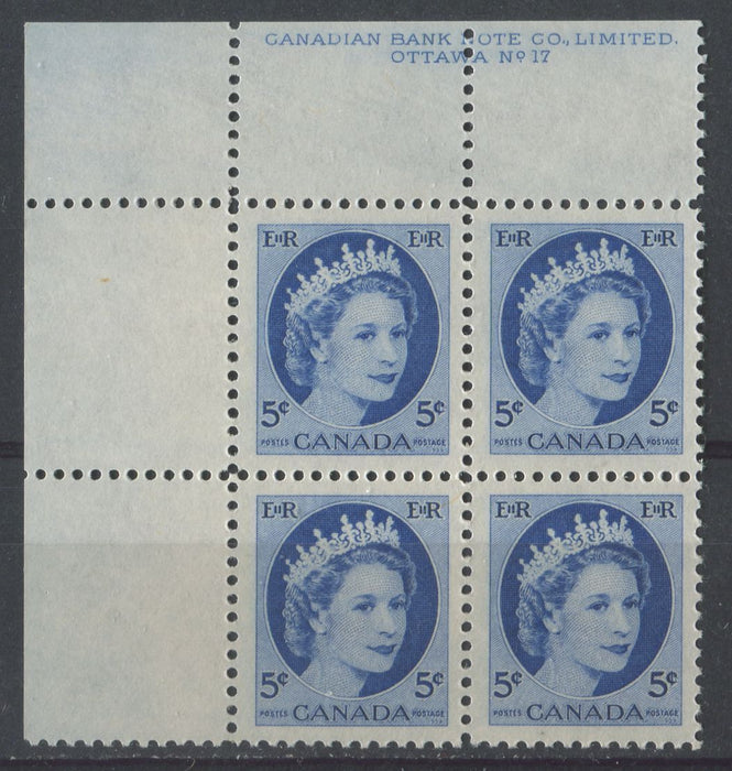Canada #341i (SG#467) 5c Bright Ultramarine 1954 Wilding Issue Plate 17 UL DF Gr Smooth Paper VF-80 NH Brixton Chrome