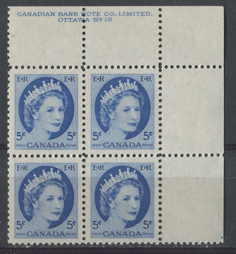 Canada #341i (SG#467) 5c Bright Ultramarine 1954 Wilding Issue Plate 18 UR DF LV Smooth Paper VF-80 NH Brixton Chrome