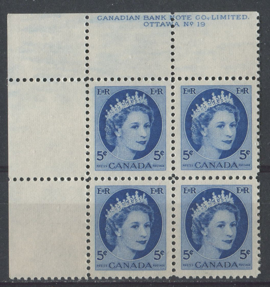 Canada #341i (SG#467) 5c Deep Ultramarine 1954 Wilding Issue Plate 19 UL DF GW Ribbed Paper VF-80 NH Brixton Chrome
